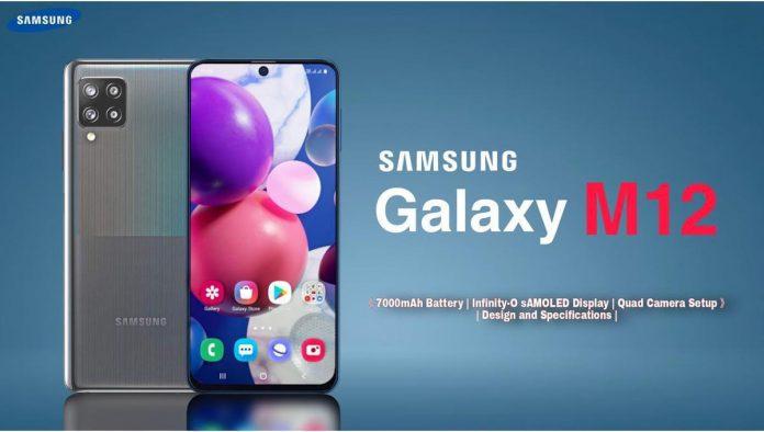 Samsung Galaxy M12 128 GB
